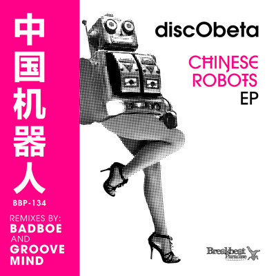 discObeta – Chinese Robots EP *Out Now*